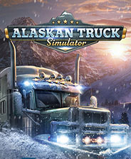 阿拉斯加卡车模拟器