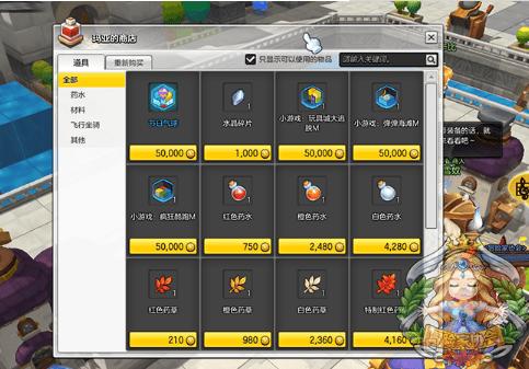 冒险岛2 9月21日新版本活动有什么 冒险岛2新版本更新