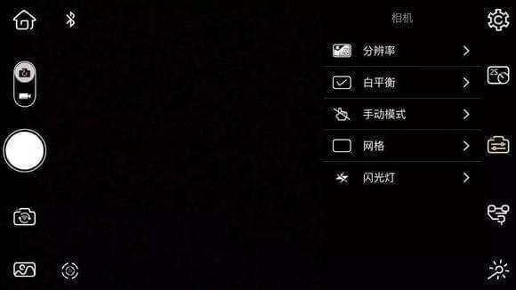 智云稳定器app下载