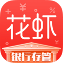 花虾金融 安卓版v7.0.0