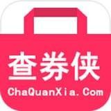 查券侠app