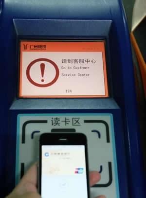 手机公交卡怎么用 手机公交卡最全使用攻略