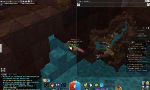 冒险岛2蚂蚁洞入口黄金宝箱在哪 冒险岛2蚂蚁洞入口黄金宝箱位置