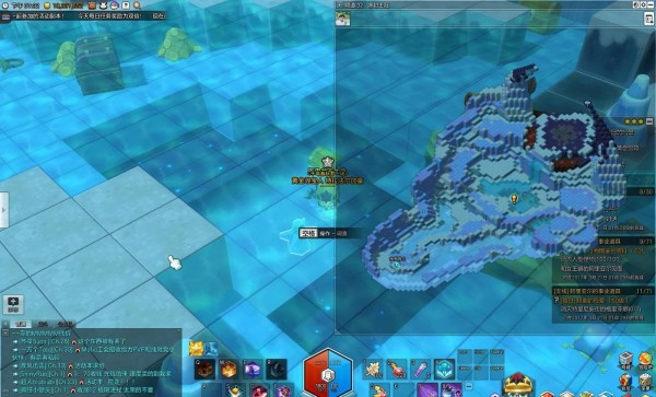 而冒险岛2冰封王冠瀑布宝箱十分难获取,一起来看看吧.