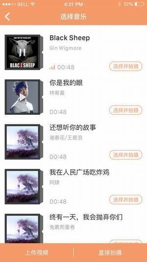 果冻视频播放器app下载