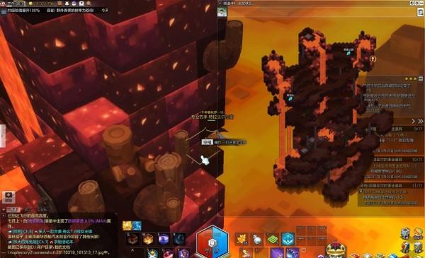 冒险岛2岩浆峡谷黄金宝箱在哪里 冒险岛2岩浆峡谷黄金