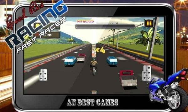 速度自行车赛车