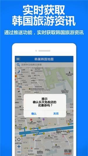 韩巢地图下载