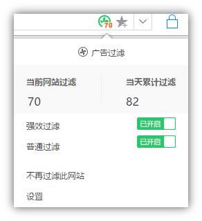 猎豹浏览器官方钱柜娱乐平台