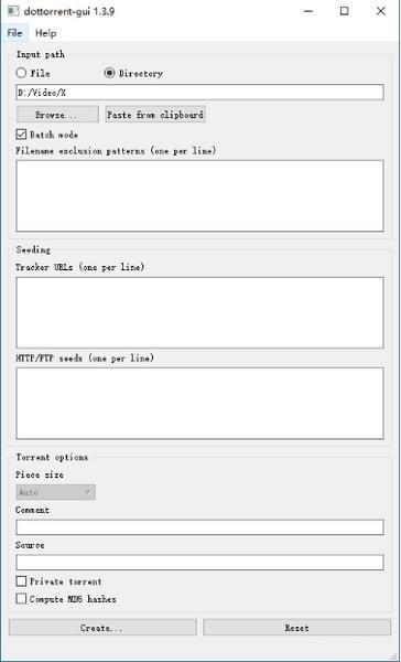 bt种子批量制作软件(dottorrent gui)