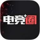 电竞圈app