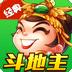 来玩斗地主 安卓版v4.58