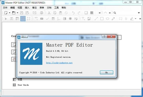 PDF编辑工具(Master PDF Editor)