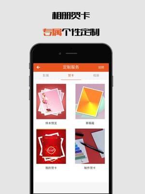 手机影像app下载
