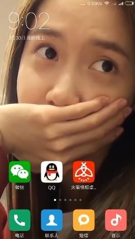 来自桃心福利视频txflsp.com