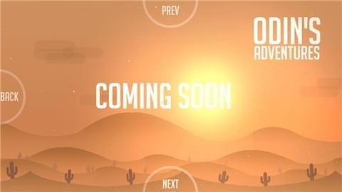 奥丁的冒险游戏下载