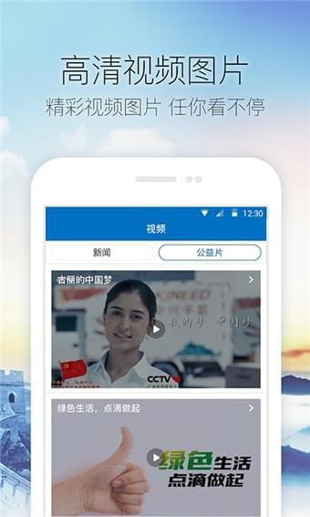 中国肥城app188bet官网