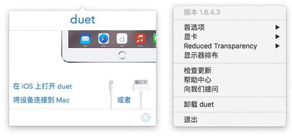 duet display windows