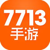 7713游戏盒子 安卓版v2.1.2