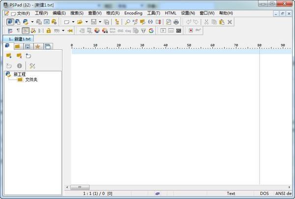 PSPad editor(代码编辑器)