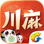 腾讯四川麻将手机版 安卓版v1.2.03