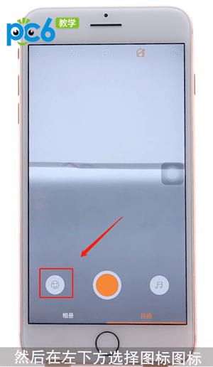 快手时光机怎么做 快手时光机怎么拍摄