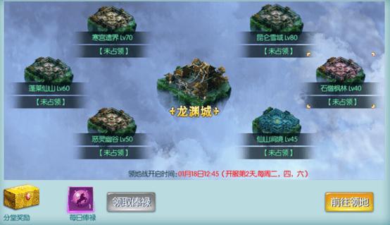 九幽仙域电脑版