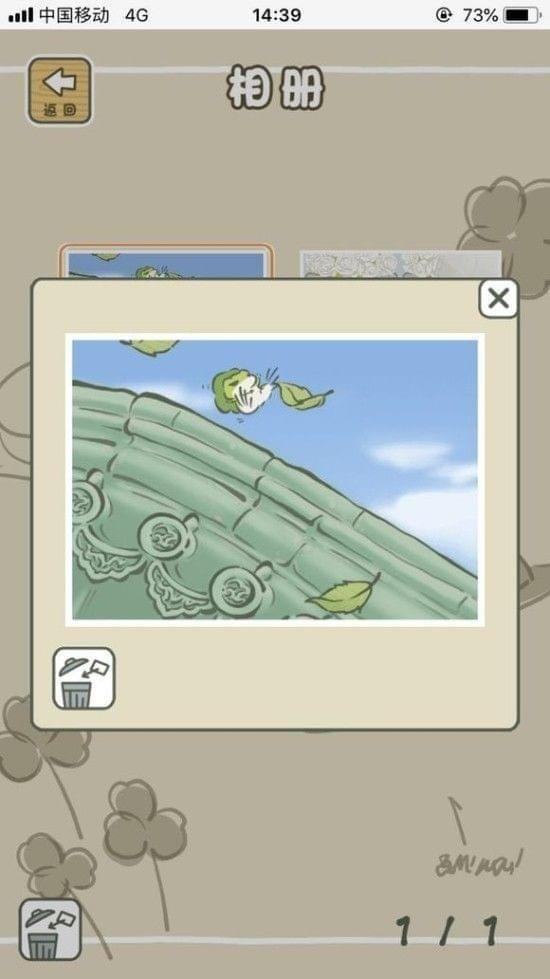 旅行青蛙中国版公测时间详解