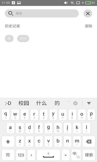 微映秀app下�d