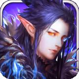 魔域世界-v2.1.5