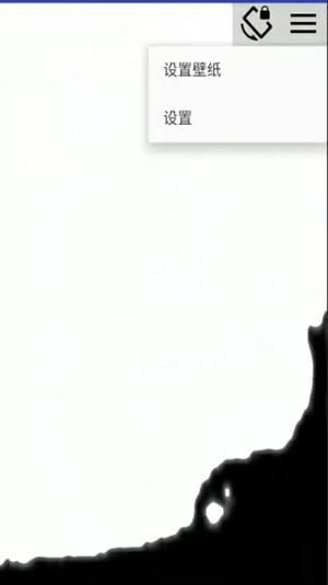 液态壁纸app下载