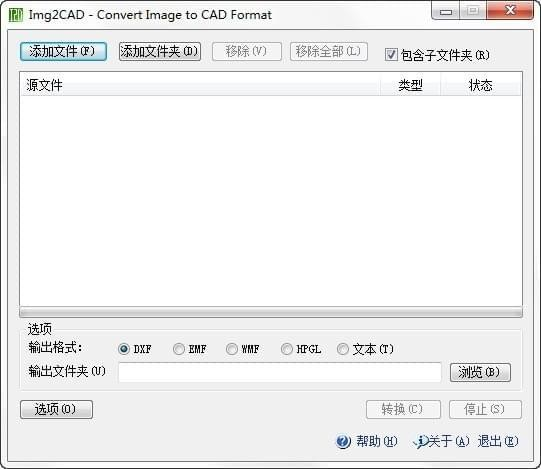 Babyface-Img2CAD-两款最牛逼图片转CAD软件