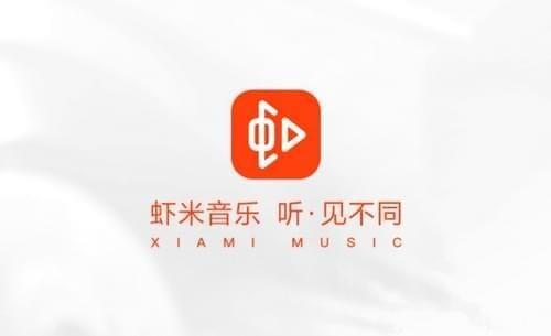虾米音乐怎么保存封面 虾米音乐保存封面图片介绍