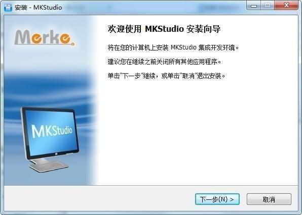 MKStudio(8086汇编语言编译器)