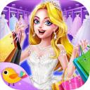 梦幻婚纱店iOS版