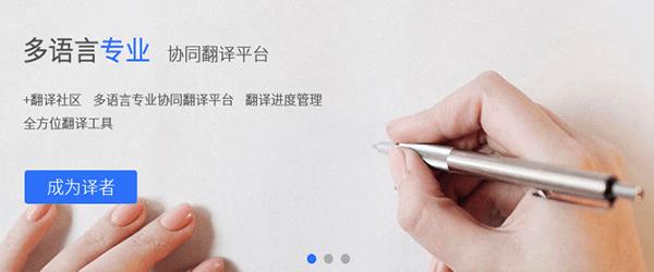 人人译视界for Mac