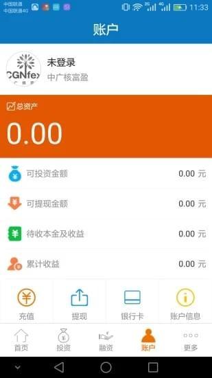 中广核富盈app下载
