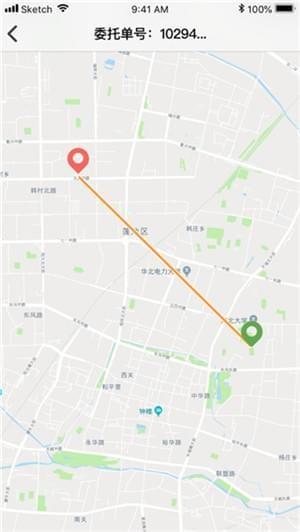 京东云仓下载