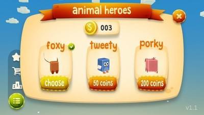 动物平台英雄手游下载