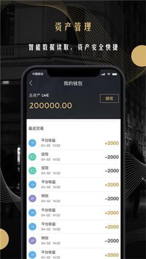 幣閱app