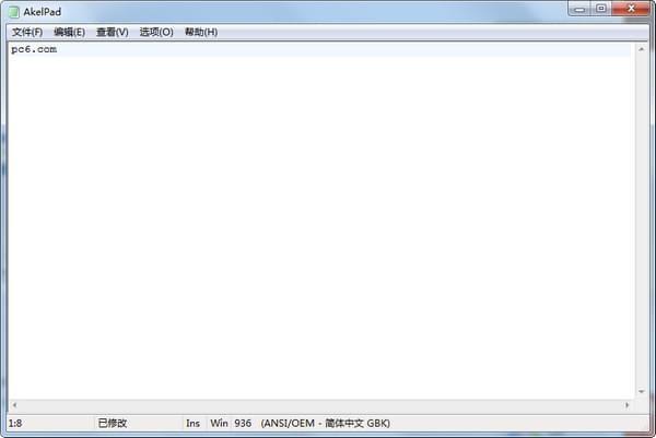 文本编辑软件(AkelPad)