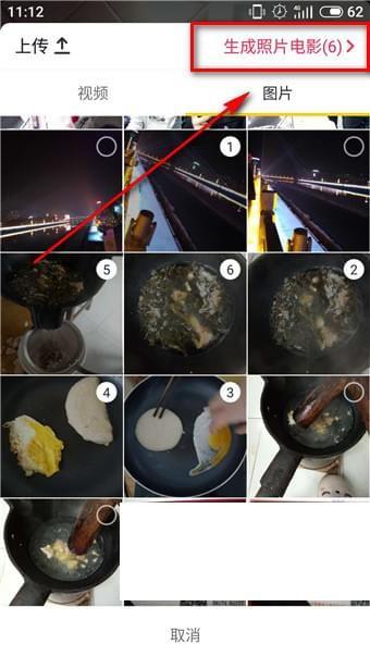 抖音怎么发照片集 抖音怎么上传照片图集