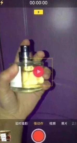 抖音喷香水怎么制作 抖音喷香水特效是什么