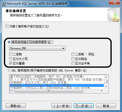 sql server 2005 32/64位下载