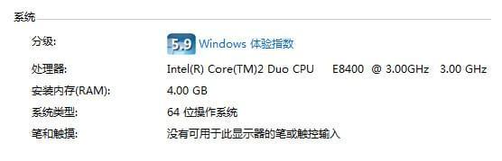 sql server 2012 sp4 下载