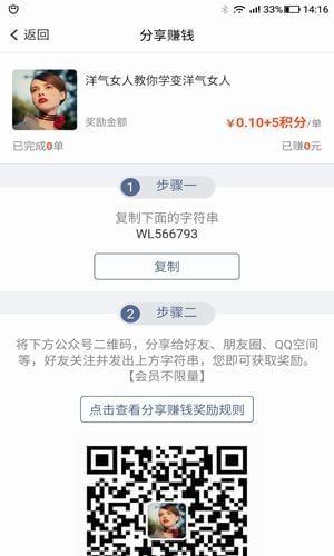 闲发app下载