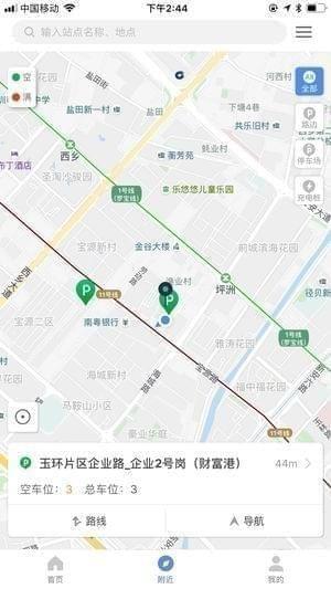 徐州停车下载