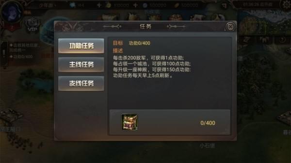 王的崛起游戏下载