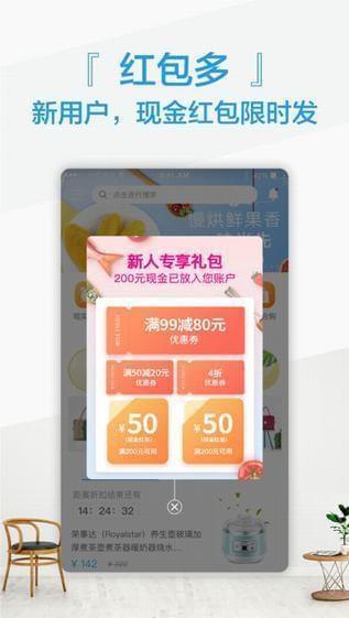 小鱼优品app