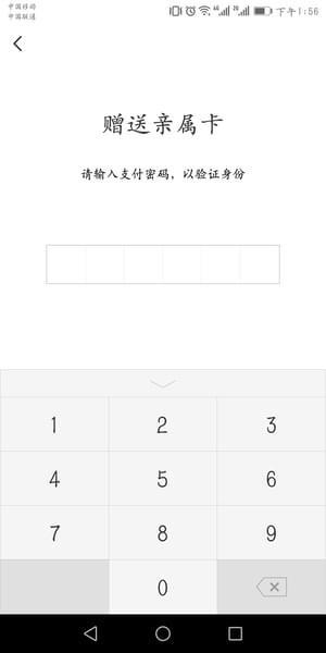 微信亲属卡怎么设置 微信亲属卡设置教程